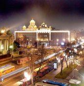 Beograd, 2 Tetor, 3 ditë, €89
