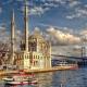 Stamboll (me avion), nisje me 13 dhe 20 Mars, 4 ditë të plota, €259