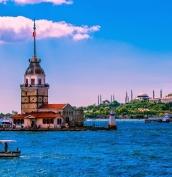 Stamboll (me avion) 11, 18, 25 Qershor, 3 ditë të plota, €199