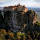 Selanik dhe Meteora, 2 ditë €49, 3 ditë €79