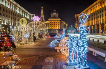 Viti i Ri: Sofje dhe Selanik, 30 Dhjetor, 4 ditë, €139