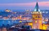 Stamboll (me avion) nisje me 12, 19, 26 Mars, 3 ditë të plota, €199